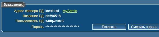 GreyMini - Автоматическая продажа привилегий на сервер., изображение №16