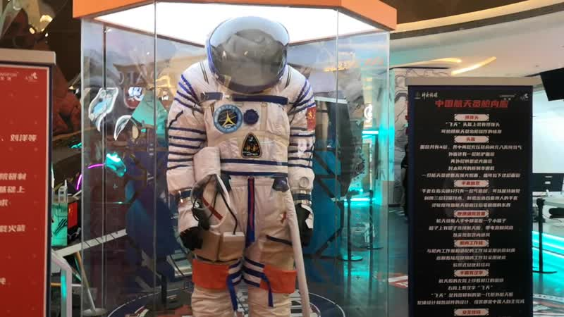 ракета и костюм астронавта_ выставка в торговом центре