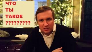 Дело судьи Дмитрия Новикова, и парад Петрушек на канале Россия 24