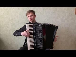 Милованов Петр Сергеевич (Музыкальное училище имени Гнесиных, г. Москва)