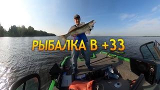 Рыбалка в + 33. Чебоксарское водохранилище и не только