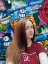Фотоальбом человека Евы Рожневой