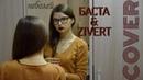 Cover Баста Zivert - неболей (by Dinara Yuzlekbaeva)