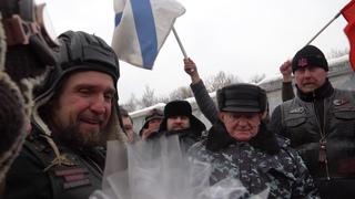 Поздравление Ветерана Игната Сергеевича Артёменко у его дома