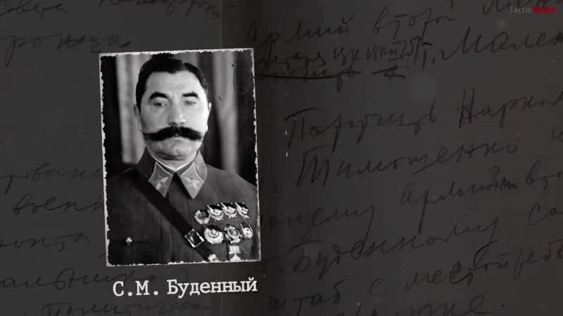 О событиях в Кремле 21 июня 1941 года