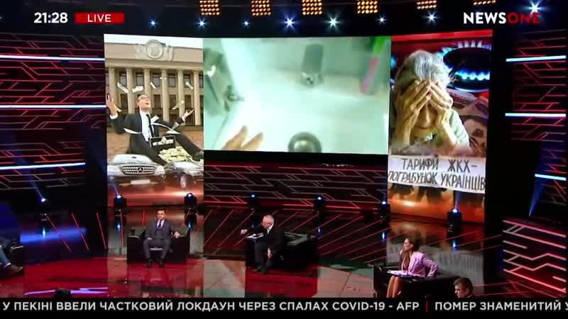 Ведутся переговоры чтобы сдать с потрохами Укрзализныцю Лесик Кучеренко Дым