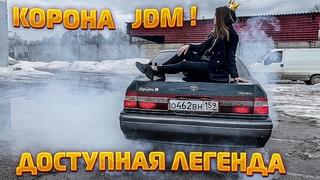 TOYOTA CROWN S150 обзор легенды JDM ! Чем удивит легендарный авто спустя 25 лет!? Royal Saloon G