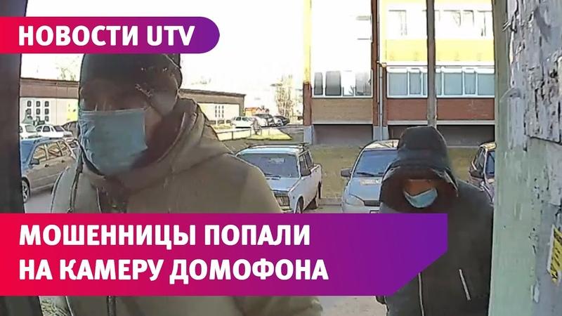 В Башкирии две женщины под видом работников теплосетей украли 190 тысяч рублей у пенсионерки