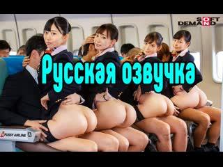 Русская озвучка Секс Большие сиськи японочки big tits Трах, all sex, porn, big tits , Milf, инцест, порно blowjob brazzers