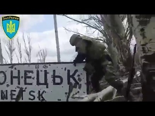 Срочно! ВСУ с боем захватили Донецк!😂 Максимальный репост