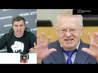 Бондаренко о Жириновском  Предвыборные заигрывания с верующими