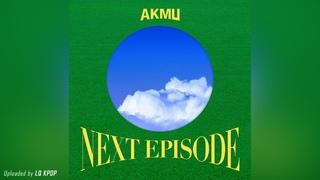 AKMU (악뮤) - 낙하 (NAKKA) (with IU)「Audio」