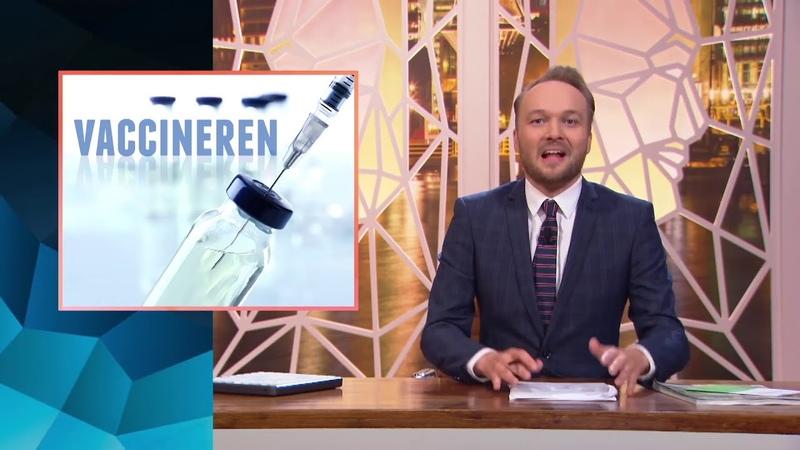 О пользе прививок Голландское телешоу Zondag met Lubach 2016