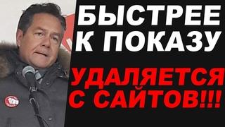 ЭКСТРЕННО! ДЛЯ РОССИИ ЖУТКАЯ НОВОСТЬ  СРОЧНО К ПОКАЗУ (Николай Платошкин)