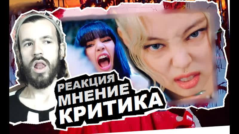 BLACKPINK - How You Like That MV РЕАКЦИЯ. K-POP reaction