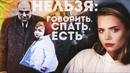 УЗНИЦА ОТЦА Мод Жульен 18 лет жила в доме-тюрьме