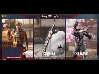 Call Of Duty MOBILE Проходим Новый Боевой Пропуск Побег Из Токио
