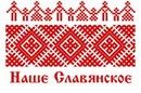 Фотоальбом Юджин Омской