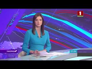 Председатель Совета Республики Наталья Кочанова обратилась к белорусам.