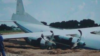 Ангола рейс в Дундо