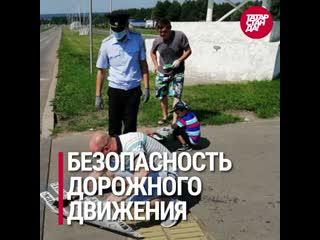 Самые обсуждаемые в соцсетях новости Татарстана от 7 августа 2020 года