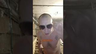 Кто по жизни/Мои видео из тикток/тюремный юмор/shorts/
