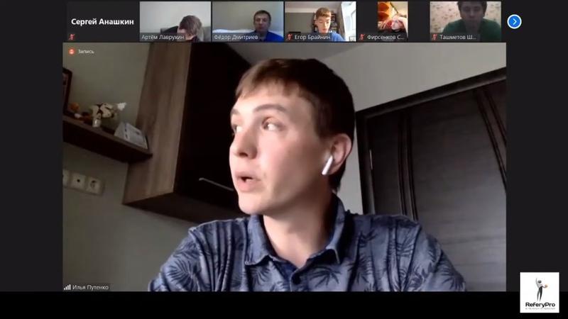 Илья Путенко арбитр ФИБА Профессия судьи Этапы формирования личности судьи ReferyPro