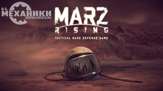 MarZ: Tactical Base Defense - Trailer