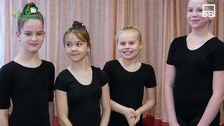 «Каприз» - детская непосредственность в танце