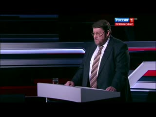 YEVGENY SATANOVSKY on the events in and around Syria - part 1 (2016)