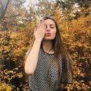 Личный фотоальбом Валерии Чернышовой
