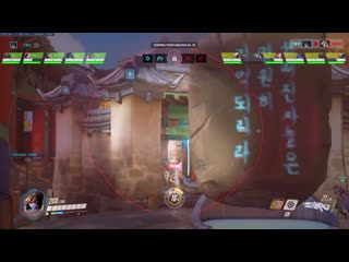 meanwhile in overwatch there is a cheat where you are able to view the enemy ability usage now