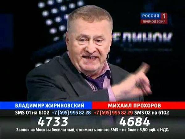 Коммунисты предатели Жириновский vs Прохоров