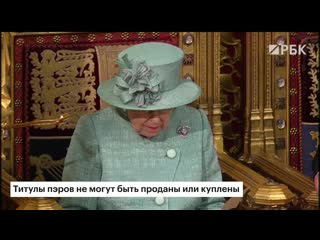 Как сын банкира и сотрудника КГБ Лебедева заслужил титул британского лорда