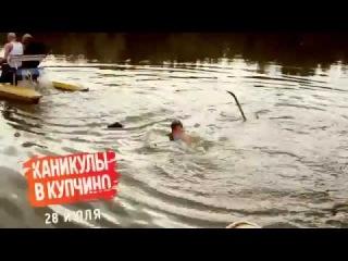 Вечеринка ГОП FM. Водные лыжи. ГОП-ФМ.РФ