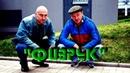 Комедийный сериал Физрук. 2016