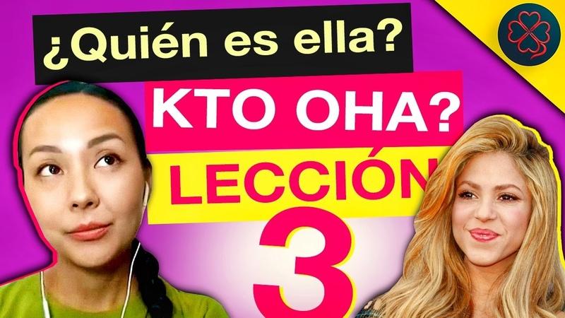 Знакомимся со знаменитостями на испанском 👋 Испанский язык с Сальвадором Дали 🇪🇸