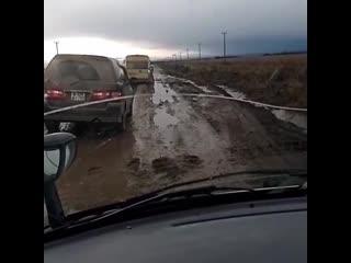 Дорога к знаниям в Приморье...