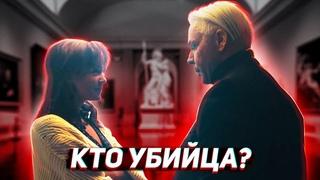 ОБЗОР ФИЛЬМА Till Lindemann - Ich hasse Kinder (The Short Movie) ROCK NEWS