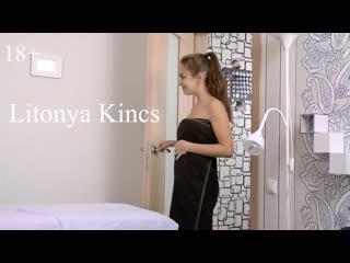 Defloration-Litonya Kincs 2847