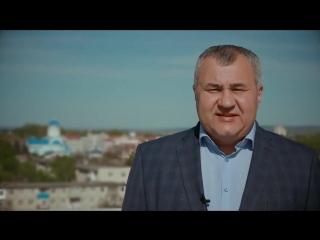Николай Григоришин, кандидат в мэры Бельц от НП