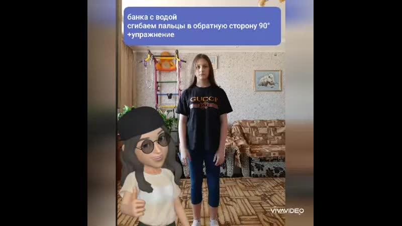Котяшева Лера 105г 😉