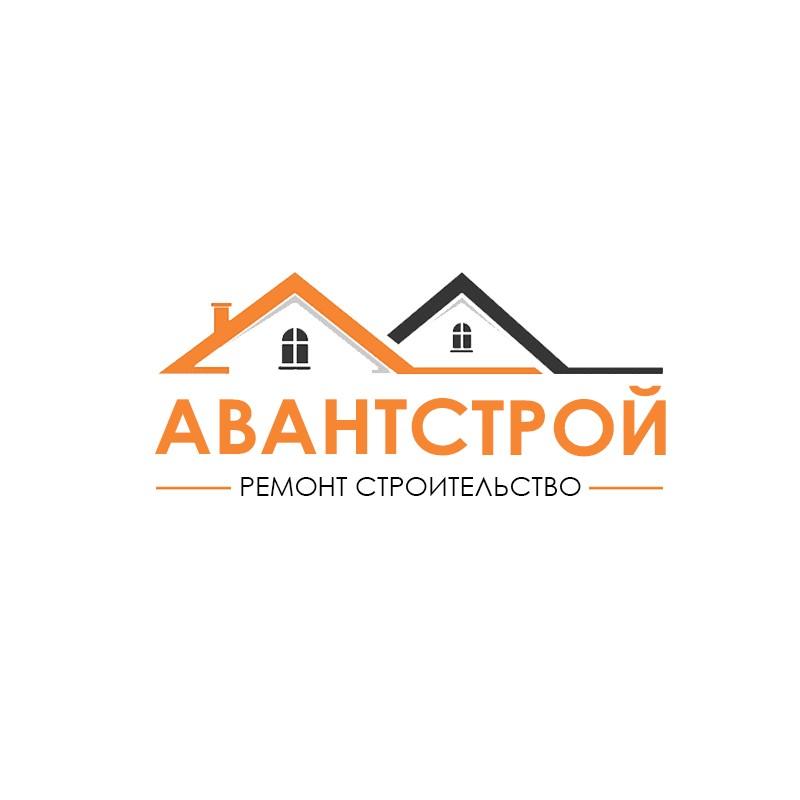 логотип АВАНТСТРОЙ Новосибирск