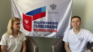 Мониторинговая группа РФСВ направляется в Республику Калмыкия