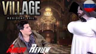 Angry Joe - Resident Evil 8 Village: злой обзор (Rus)