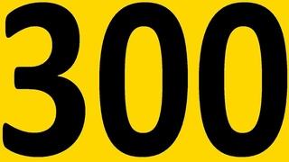БЕСПЛАТНЫЙ РЕПЕТИТОР. ЗОЛОТОЙ ПЛЕЙЛИСТ. АНГЛИЙСКИЙ ЯЗЫК BEGINNER УРОК 300 УРОКИ АНГЛИЙСКОГО ЯЗЫКА