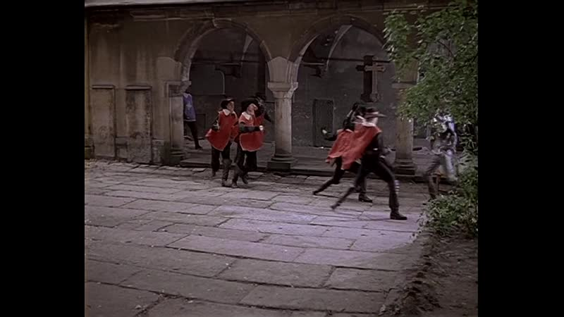 Д'Артаньян и три мушкетёра 1 серия из 3 1979