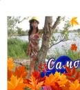 Персональный фотоальбом Аллы Павловой