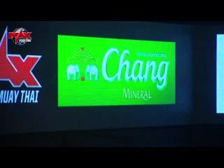 Max Muay Thai The Champion  วันที่ 29 สิงหาคม 2563