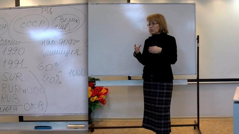 04 05 12 2018 Д 1 Выступление Ирины Пелиховой в Новосибирске